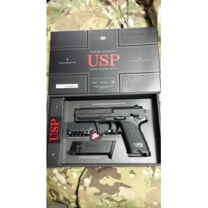 Tokyo Marui USP 9mm