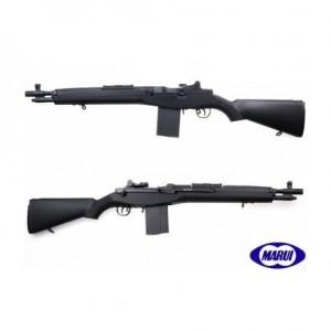 M14 Socom Marui