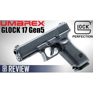 Umarex g17 gen.5 gbb